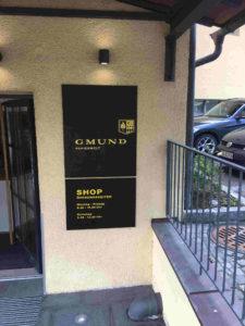 Hier ist der Eingang zum GMUND Papiershop